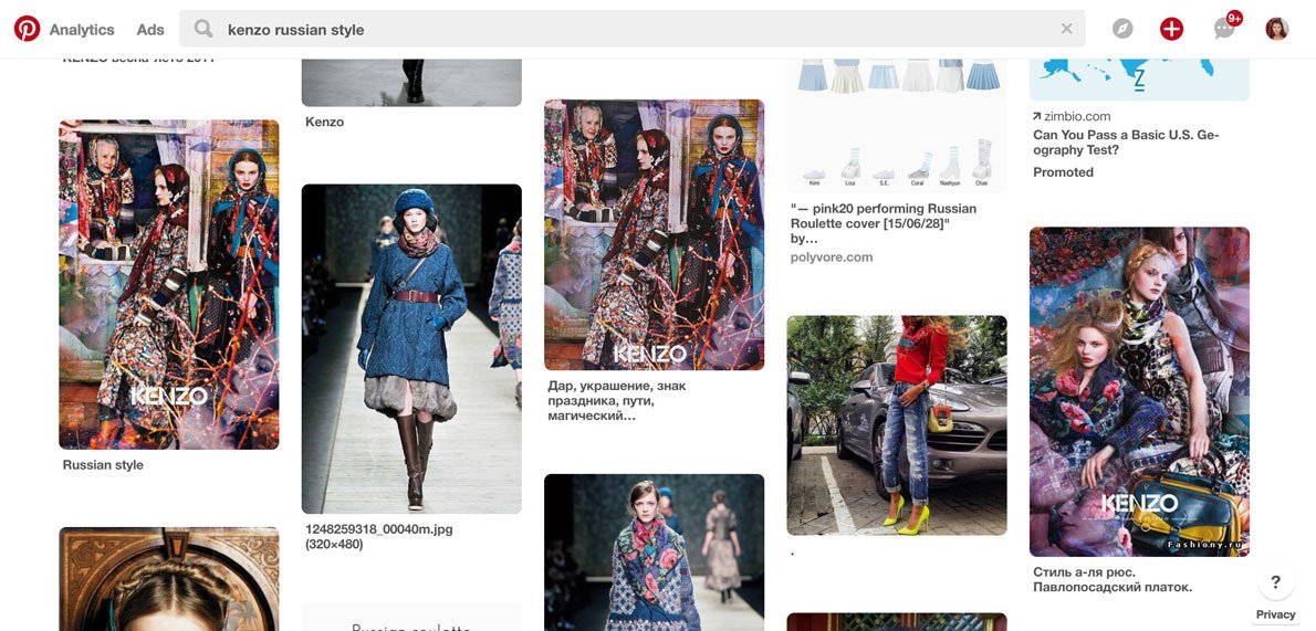 Create a mood board for your creative photoshoot